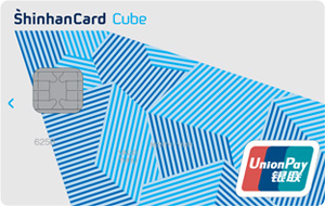 신한카드 Cube(큐브) 카드