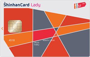 신한카드 11번가 신한카드 레이디(Lady)