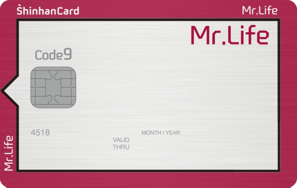 신한카드 미스터라이프(Mr.Life) 카드