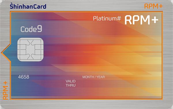 RPM+ Platinum# (알피엠 플러스 플래티넘#) 카드