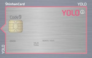 신한카드 욜로(YOLO) ⓘ 카드