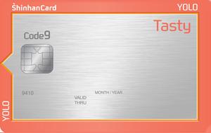 신한카드 욜로(YOLO) Tasty 카드