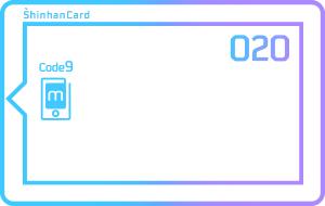 신한카드 O2O(오투오) 카드