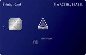 신한카드 The ACE BLUE LABEL