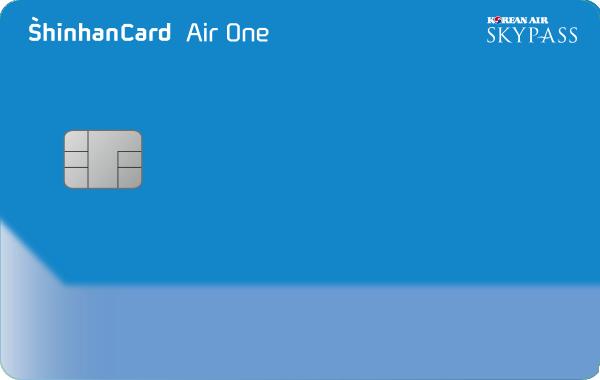 신한카드 신한카드 Air One