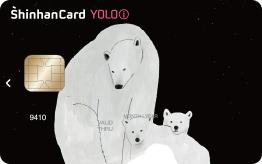 나수은 '북극곰 가족'
