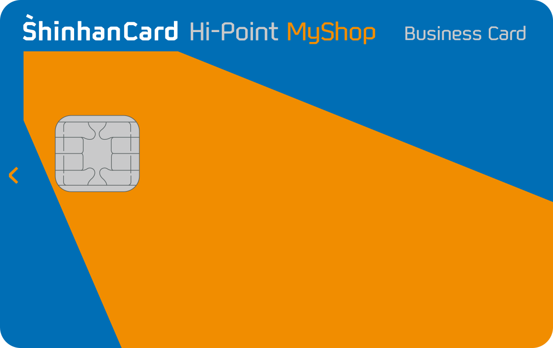 신한카드 Hi-point Myshop