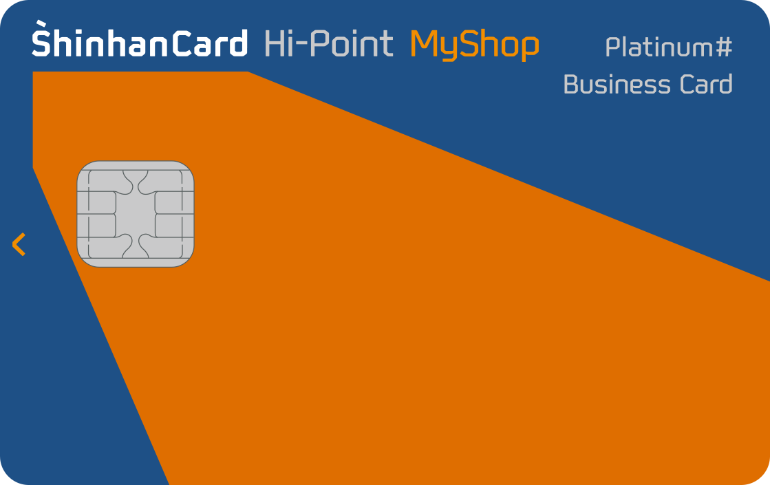 신한카드 Hi-Point Myshop Platinum#