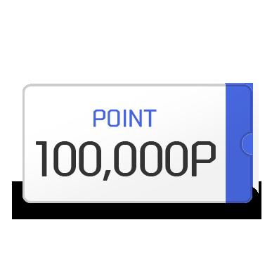 마이신한포인트 10만 포인트